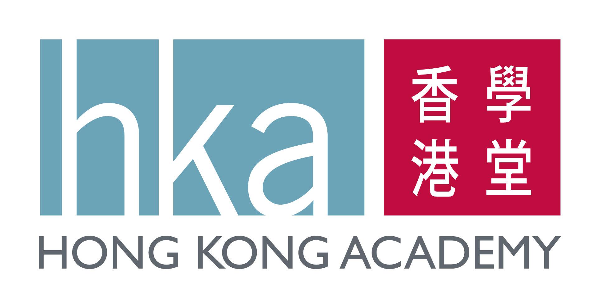 Hong Kong Academy