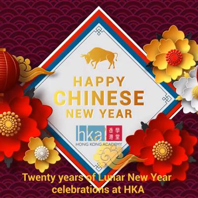 HKA Celebrates 20 Years of Lunar New Year Celebrations!